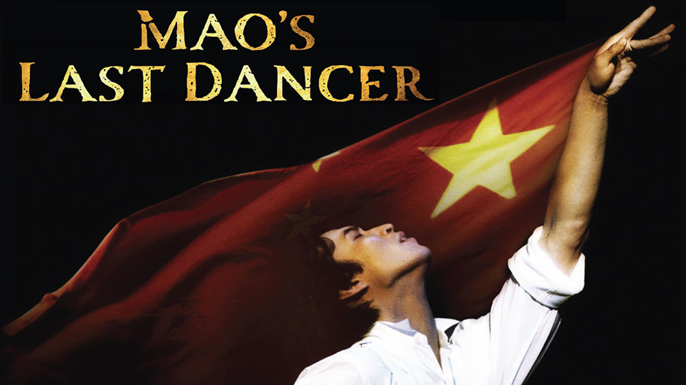 maos last dancer belonging essay Access to over 100,000 complete essays and term papers mao's last dancer by li cunxin and the poem  essays related to three text comparative - belonging 1.