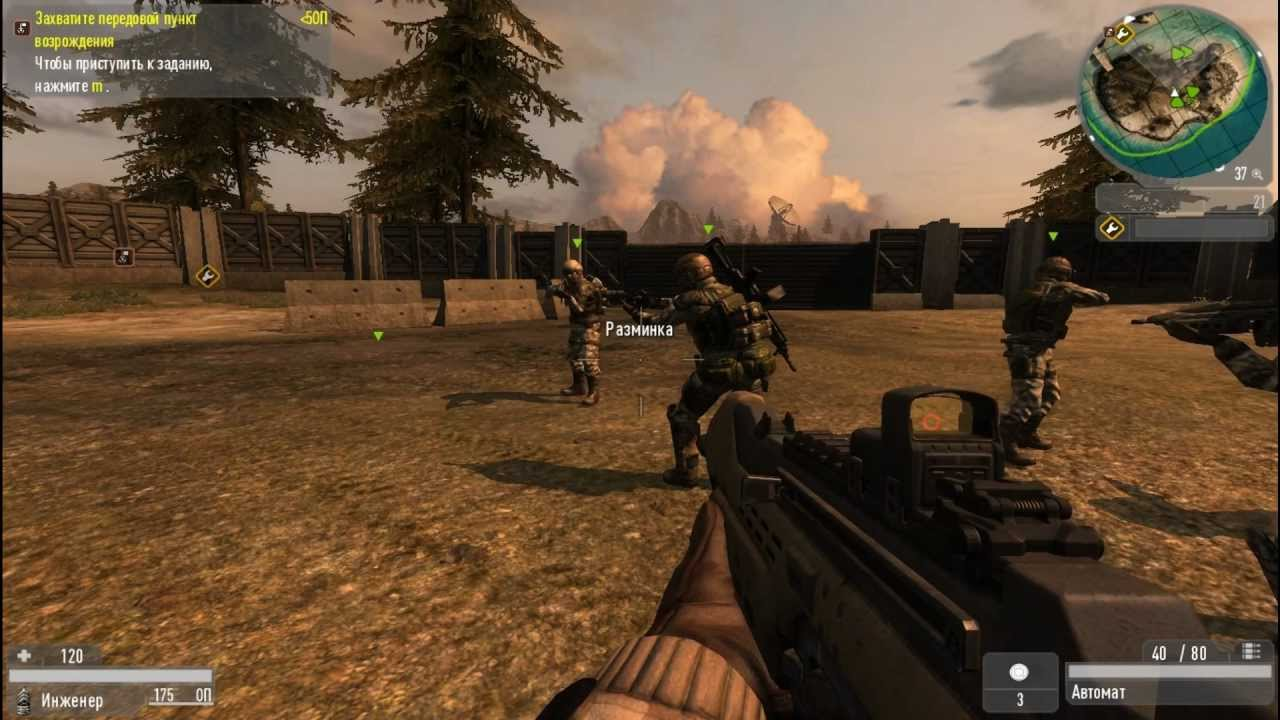 Enemy Territory: Quake Wars Image - ID: 12236 - Image Abyss