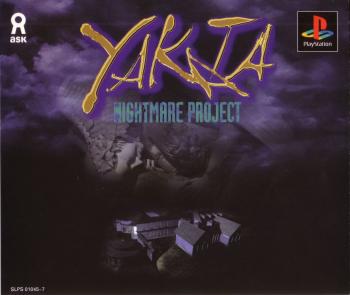 Yakata Nightmare Project