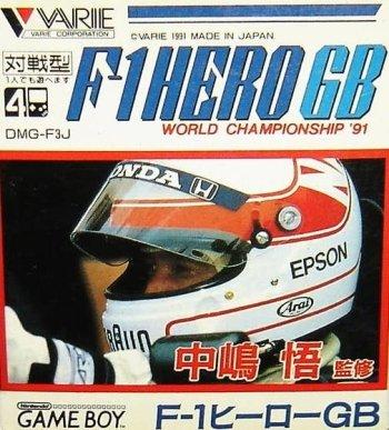 Satoru Nakajima F-1 Hero GB