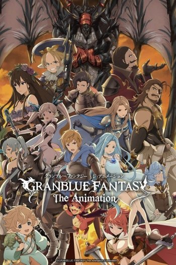 111 Granblue Fantasy HD Wallpapers | Background Images