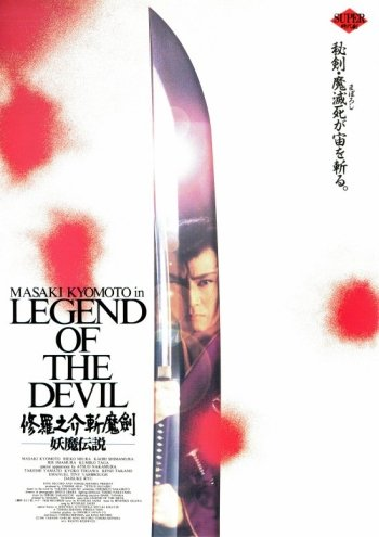 Legend of the Devil