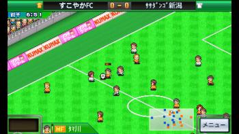 Soccer Club Story