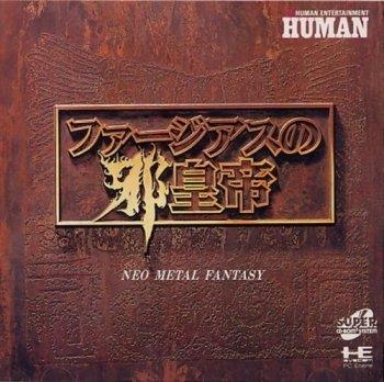 Far the Earth no Jakoutei: Neo Metal Fantasy
