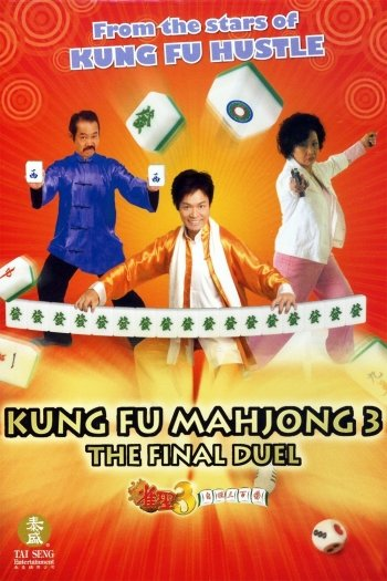 Kung Fu Mahjong 3: The Final Duel