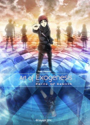Exogenesis: Perils of Rebirth