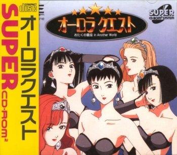 Aurora Quest: Otaku no Seiza in Another World