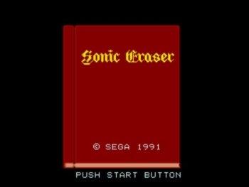 Sonic Eraser