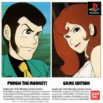 Punch the Monkey! Game Edition