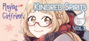 Kindred Spirits on the Roof Drama CD Vol.1