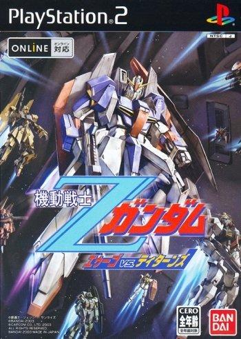 Mobile Suit Zeta Gundam: AEUG vs. Titans