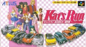 Kat's Run: Zennihon K Car Senshuken