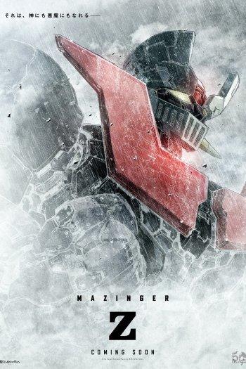 Movie ID: 101572