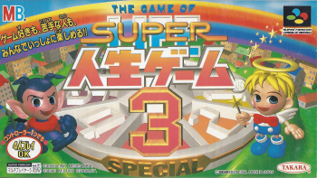 Super Jinsei Game 3