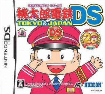 Momotaro Dentetsu DS: Tokyo & Japan