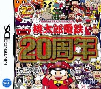 Momotaro Dentetsu: 20 Shuunen