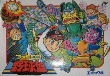 Famicom Yakyuu Ban