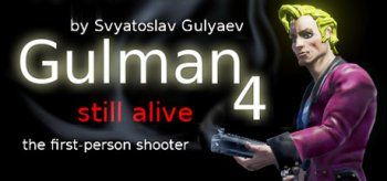 Gulman 4: Still alive