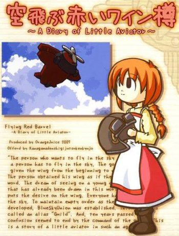 Flying Red Barrel -A Diary of a Little Aviator-