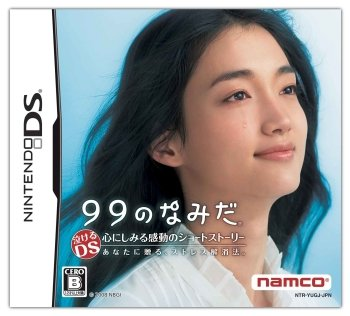 99 no Namida
