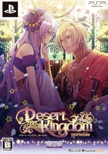 Desert Kingdom Portable
