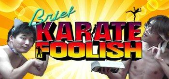 Brief Karate Foolish