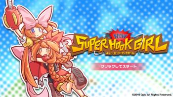 New Super Hook Girl