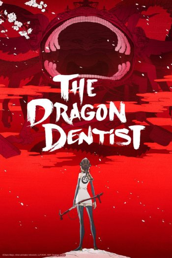 Preview The Dragon Dentist