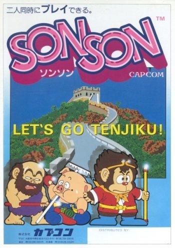Son Son