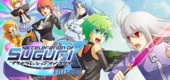 Acceleration of Suguri X Edition