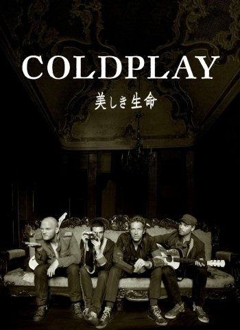 Coldplay: Live from Japan