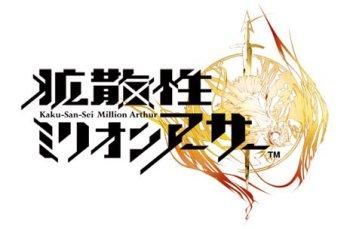 Kaku-San-Sei Million Arthur