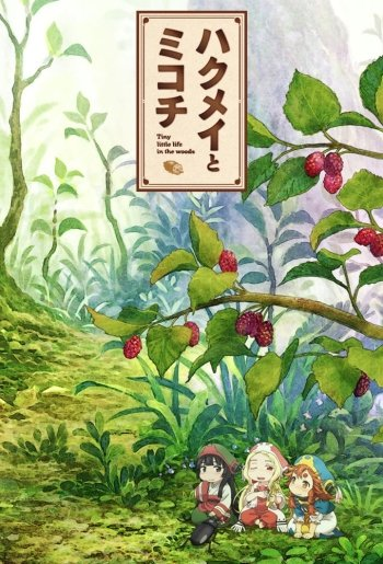 Preview Hakumei to Mikochi