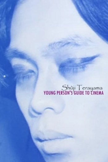 Young Person's Guide to Cinema
