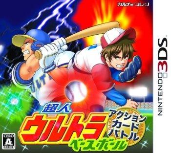 Chōjin Ultra Baseball Action Card Battle