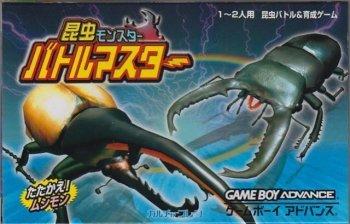Konchū Monster: Battle Master