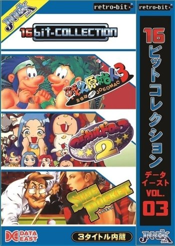 16bit-Collection Data East Vol. 03
