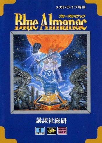 Blue Almanac