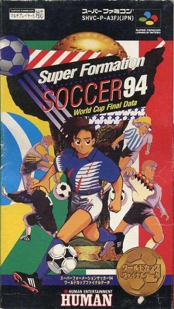 Super Formation Soccer 94