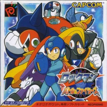 Rockman Battle & Fighters
