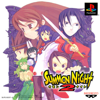 Summon Night 2