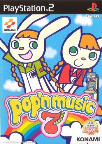 pop'n music 7