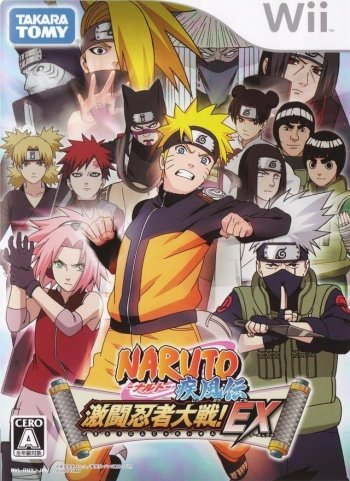 Naruto Gekitou Ninja Taisen Ex