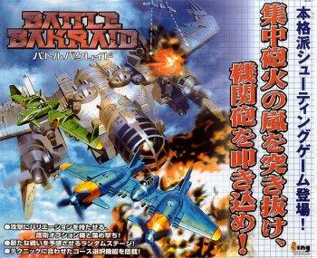 Battle Bakraid