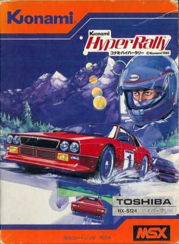 Hyper Rally