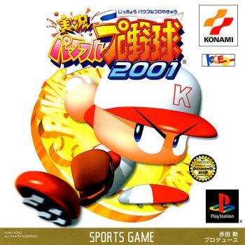 Jikkyou Powerful Pro Yakyuu 2001