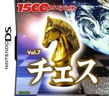 1500DS Spirits Vol. 7: Chess