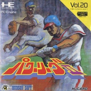 Power League II