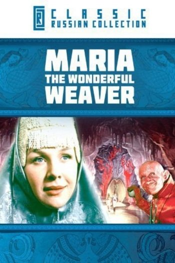 Maria, the Wonderful Weaver