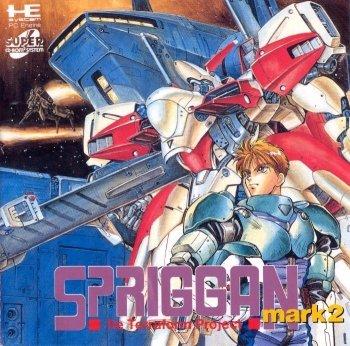 Spriggan Mark 2